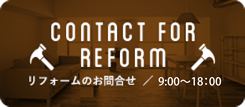 CONTACT FOR REFORM